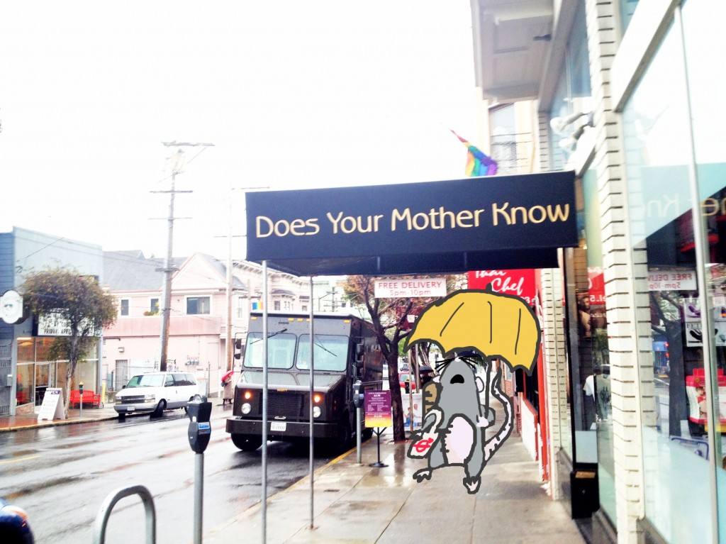 Daily Doodle: Does your mother know?